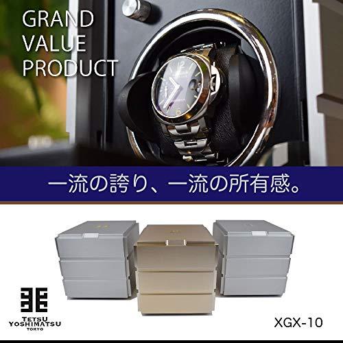 TETSUYOSHIMATSU『ワインディングマシーン(XGX-10)』