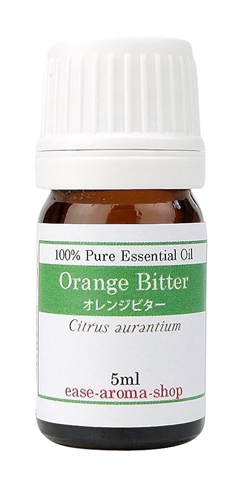 対応ごちそう対応ease アロマオイル エッセンシャルオイル オレンジビター 5ml AEAJ認定精油
