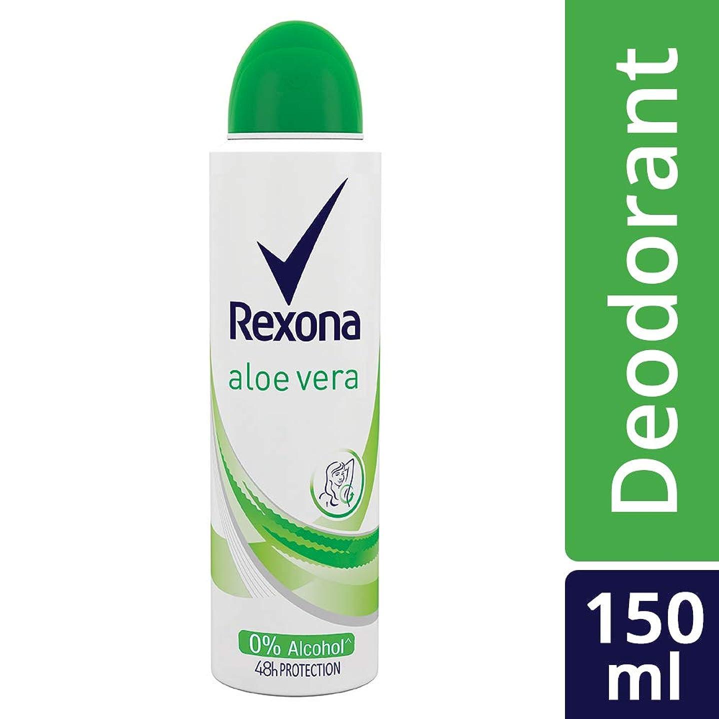 恨みプレビュー差別的Rexona Women Aloe Vera Deodorant, 150ml