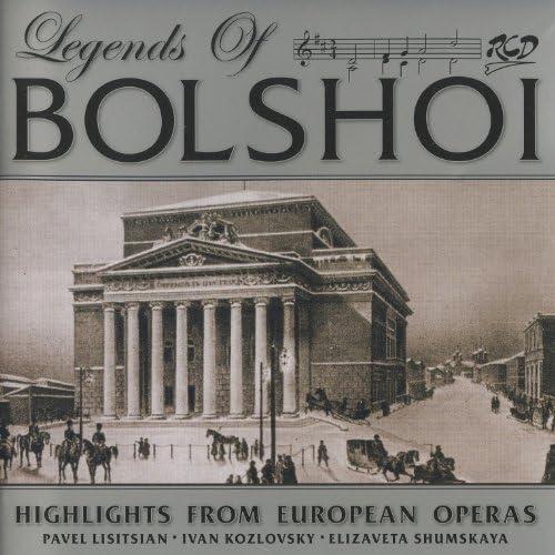 Bolshoi Theatre Orchestra