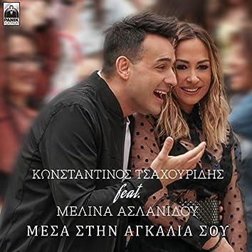 Mesa Stin Agkalia Sou (feat. Melina Aslanidou)