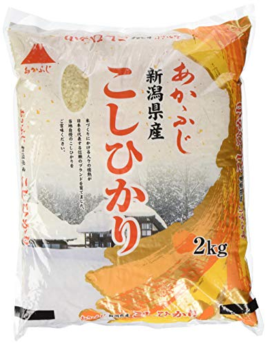 Sushi Reis, Koshihikari