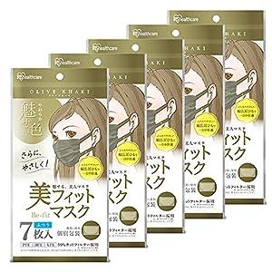 【5個セット】アイリスオーヤマ マスク 美フィットマスク 不織布 ふつうサイズ 個包装 7枚入 PK-BFC7MOK オリーブカーキ
