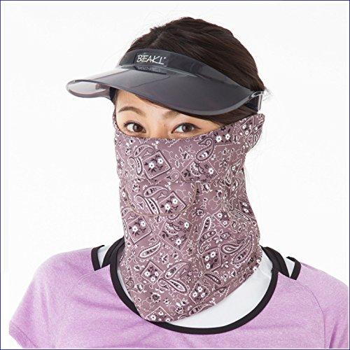 息苦しくないUVフェイスカバーC型(UVカットフェイスマスク) (ブラウン(ペイズリー))