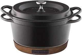 【セット買い】バーミキュラ オーブンポットラウンド 18cm マットブラック SUMI(炭) BK + ナチュラルウッド マグネットトリベット 18cm用 ブラックウォールナット×ブラック BKxBK