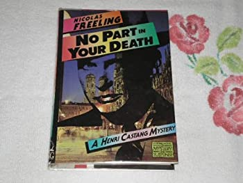 No Part in Your Death 0140074503 Book Cover