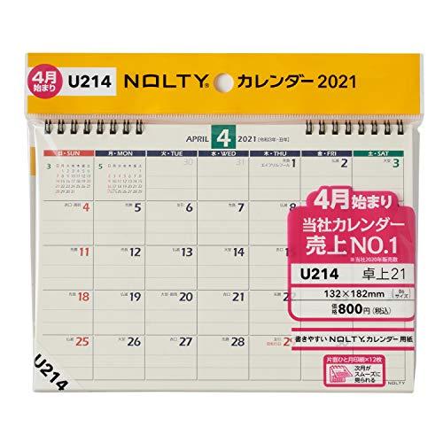 能率 NOLTY カレンダー 2021年 4月始まり B6 卓上 21 U214 ([カレンダー])