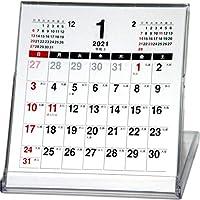 2021年版 名入カレンダー 卓上 CDケース入り 100個セット CTP-581-100