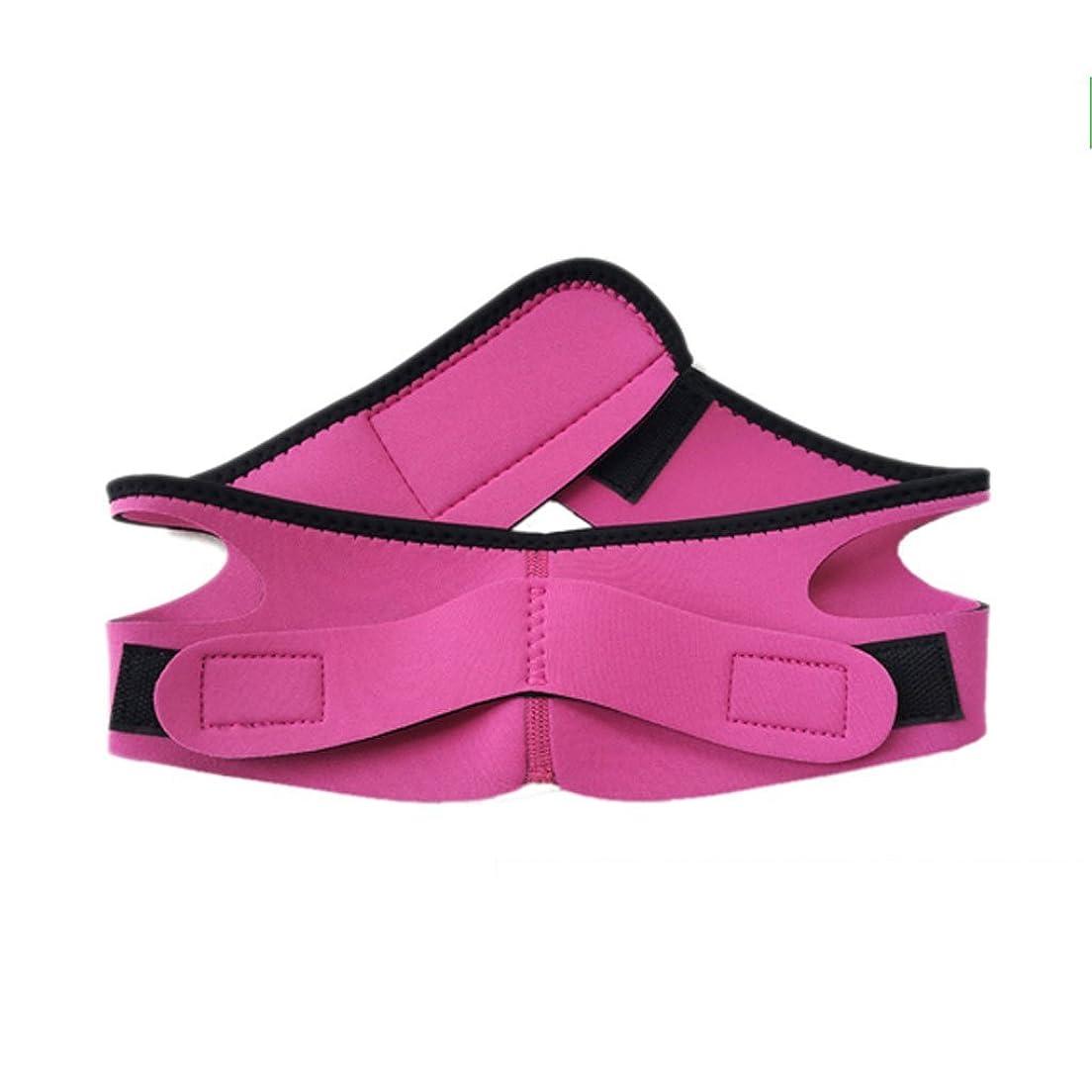 止まる実現可能性メロドラマティックQi いびき予防、あごの下の顎の転倒 - ベルトを止める - 口呼吸を防ぐ私はいびきを起こす - 眠りと睡眠の矯正アーティファクト(68cm * 8.5cm) Xia (色 : Pink)