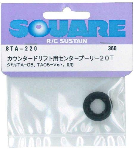 Counter drift center pulley 20T (Tamiya TA05 for) STA-220