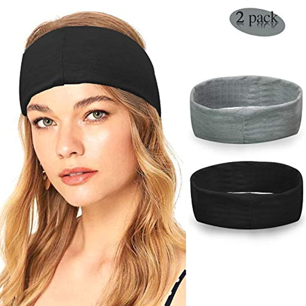 ELUTONG Womens Sport Wide Headband 2 Pack Stretchy Headwraps Hair Band for Yoga Running Workout
