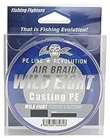 Fishing Fighters(フィッシングファイターズ) PEライン エアブレイド ワイルドエイト キャスティングPE 150m 0.8号 18lb ホワイト FF-ABWC150-0.8