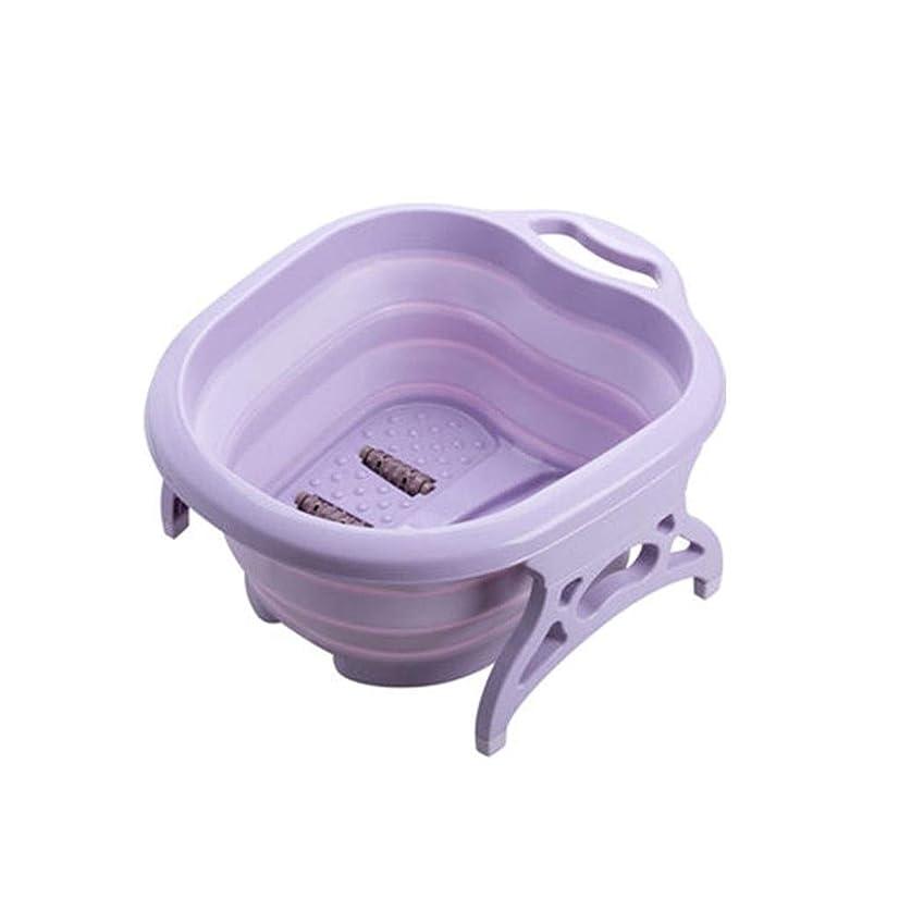 ランダム暫定調査家庭用折りたたみバブル足スパマッサージフット浴槽プラスチック - ローラー付き XM1209-7-29-17 (Color : Purple)