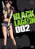 OVA BLACK LAGOON Roberta's Blood Trail 002[GNBA-7696][DVD]