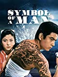 The Symbol of a Man