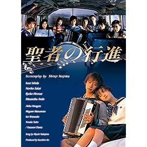 """聖者の行進 Blu-ray BOX"""""""