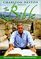 Bible the Story of Moses [DVD]