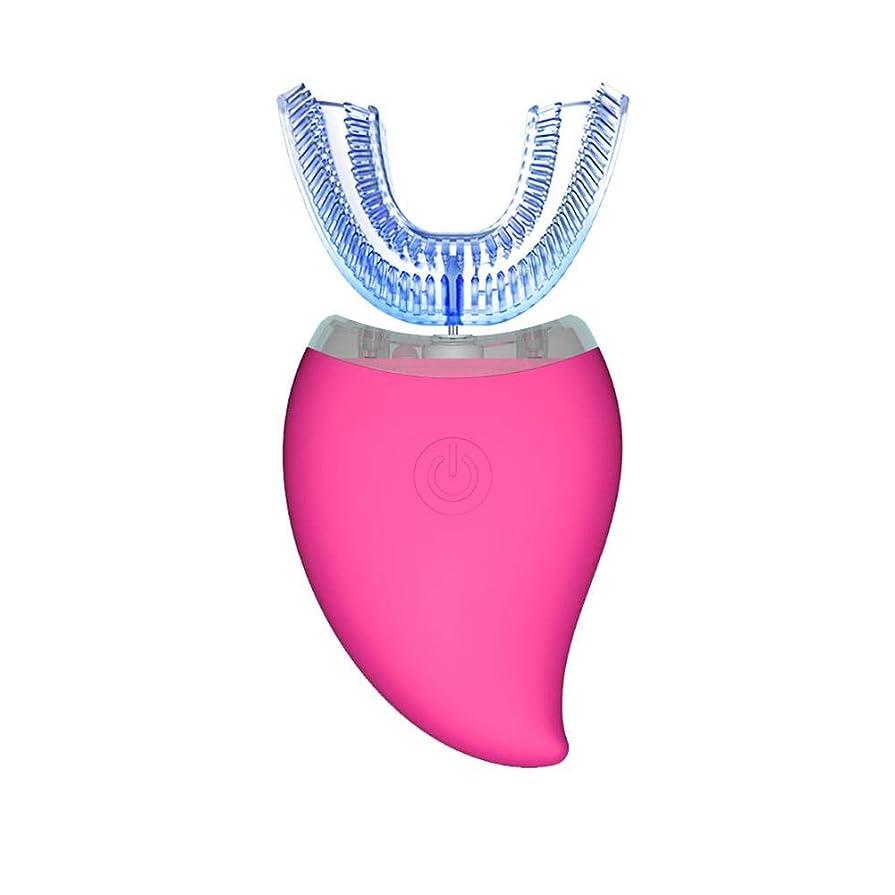自発的罪悪感病電動歯ブラシ、青いU字型自動歯ブラシ、防水USB充電式スマート歯ホワイトニングブラシ
