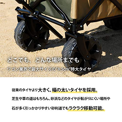 WAQアウトドアワゴンオリーブ×タン(大型タイヤ/耐荷重150kg/自立収納/106L)キャリーワゴン