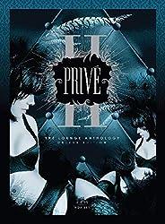 Prive 2: Lounge Anthology/Various