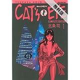 CAT'S EYE 1巻【期間限定 無料お試し版】