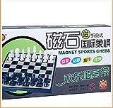 LBZJD Ajedrez Medio Grandes Trompeta Damas Juego de Puzzle Plegable Conveniente Profesional de Ajedrez Backgammon Extra Grande Combinación de Formación Juego de desafío,Extra Large