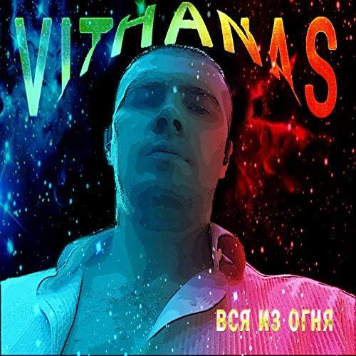 Vithanas