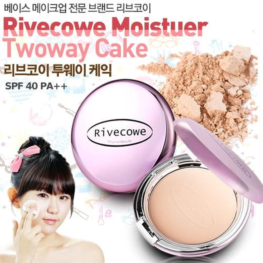 血まみれ法律投資するRivecowe Moisture Twoway Cake (Foundation + Powder) SPF40PA++ 12g (No. 21 Natural Beige) [並行輸入品]