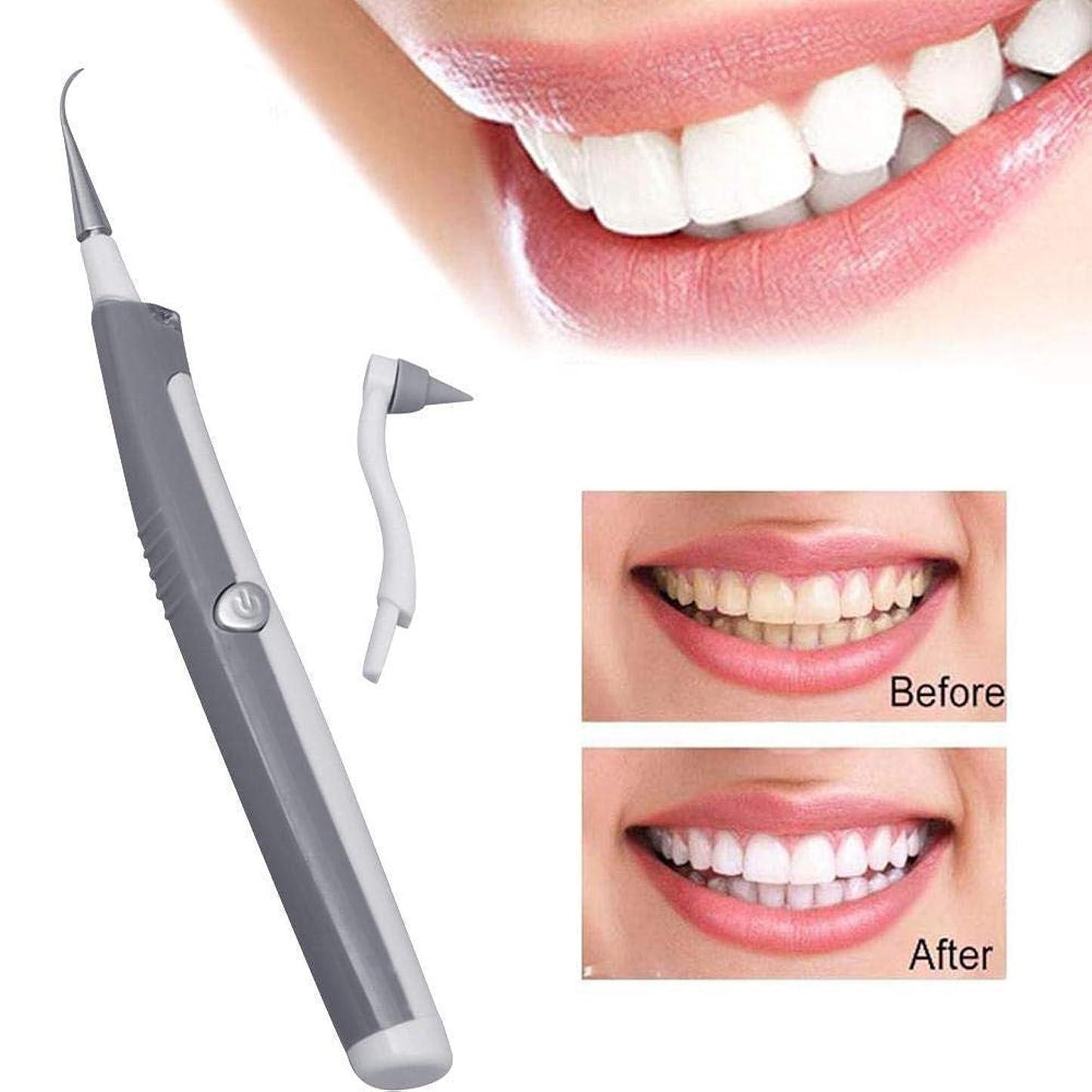 訴える政治家の惨めなLEDライト付きツールを白くする家庭用携帯用歯磨き粉電動歯の汚れ消しゴム振動歯