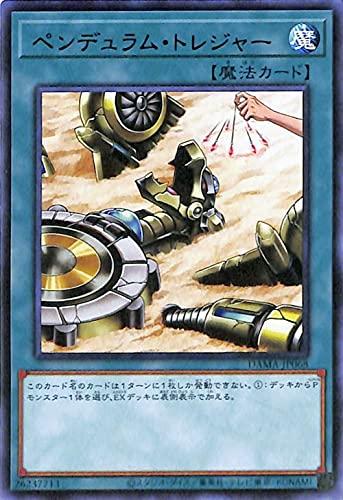 遊戯王カード ペンデュラム・トレジャー(レア) DAWN OF MAJESTY(DAMA)   ドーン・オブ・マジェスティ 通常魔法 レア