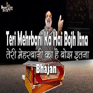 Teri Mehrbaani Ka Hai Bojh Itna Bhajan