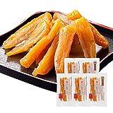 ほし焼きいも 焼き芋から作る 干し芋 茨城県産 無添加 紅天使 使用 (合計750g 150g×5パック贈答箱セット)