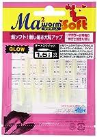 マリア(Maria) ワーム ママワームソフト ダートスクイッド 1.5インチ ソリッドパールホワイトグロー S/PWG ルアー