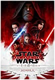 Star Wars The Last Jedi Movie Poster 24 x 36 Inches Full Sized Print Unframed Ready for Display Version A