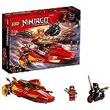 LEGO-NINJAGO Le bateau Katana V11 Jeu pour Enfant 7 Ans et Plus, Briques de Construction Garçon et Fille, 257 Pièces 70638