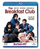 ブレックファスト・クラブ[Blu-ray/ブルーレイ]