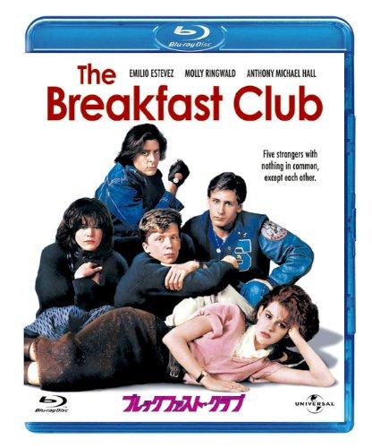 ブレックファスト・クラブ Blu-ray