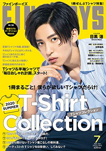FINEBOYS(ファインボーイズ) 2020年 07 月号 [2020 SUMMER T-Shirts Collection/目黒蓮]