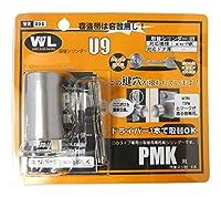 WAKI waki lock series 取替シリンダー U9 PMK用
