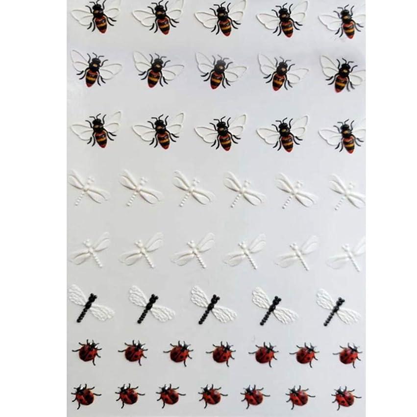 慈悲深いヒップ視線Decdeal ネイルステッカー かわいい 動物 蜂 花 マニキュア装飾