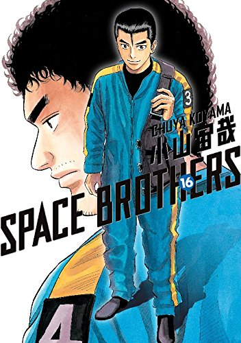 Space Brothers Vol. 16 (English Edition)