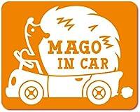 imoninn MAGO in car ステッカー 【マグネットタイプ】 No.37 ハリネズミさん (オレンジ色)