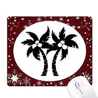 ブラック・ココナッツの木を植えるのシルエット オフィス用雪ゴムマウスパッド