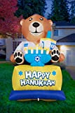 Holidayana Hanukkah Bear Yard Inflatable - 8 ft Tall Hanukkah Bear Inflatable Yard Decoration with LED Bulbs, Stakes, and Fan