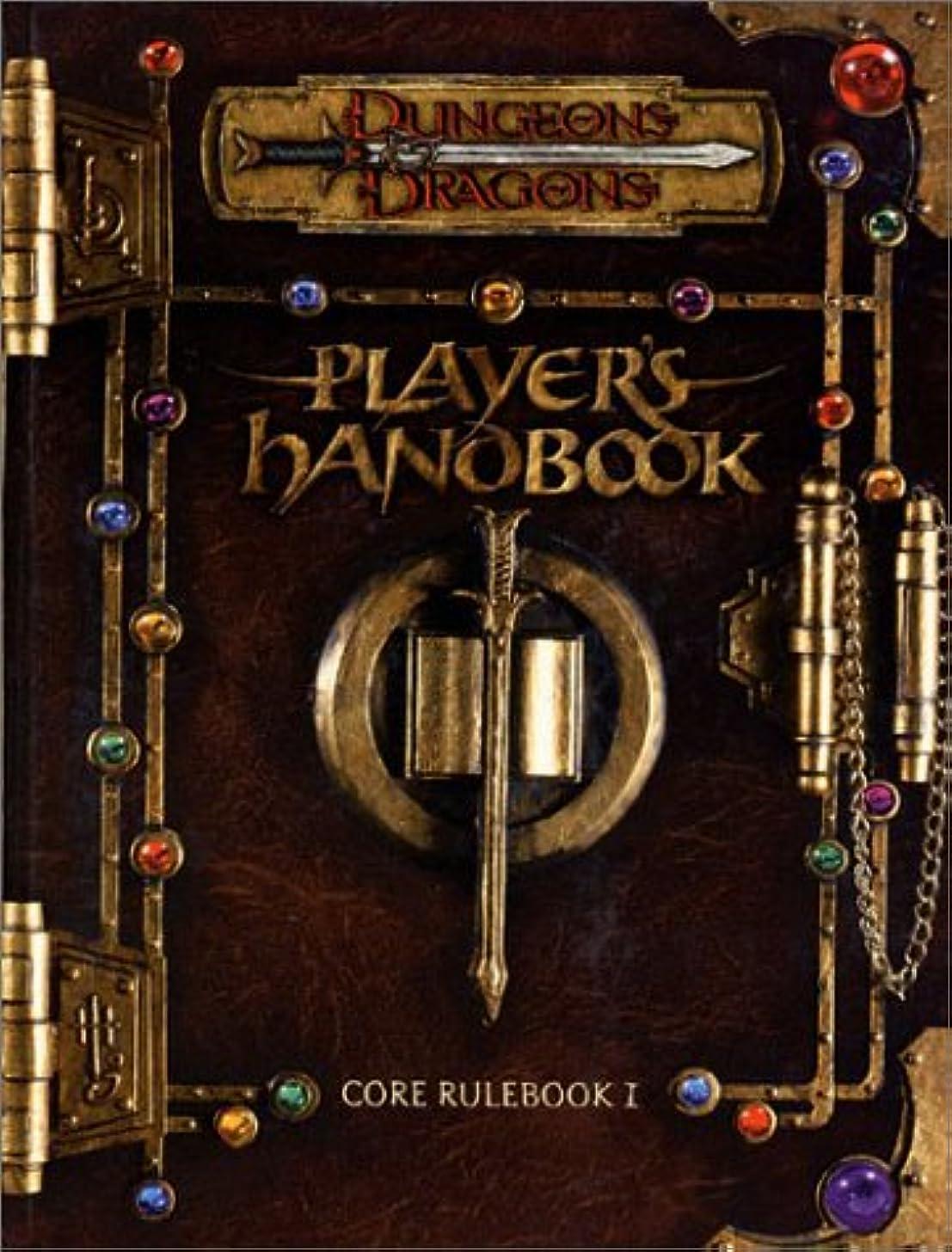 Dungeons & Dragons Player's Handbook: Core Rulebook 1