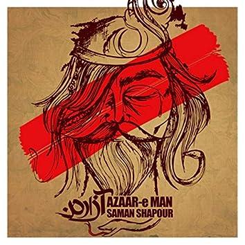 Azaar-E Man