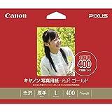 (業務用2セット)キャノン Canon 写真紙 光沢ゴールド GL-101L400 L 400枚 【×2セット】