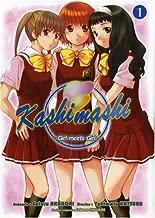 KASHIMASHI - GIRL MEETS GIRL T01