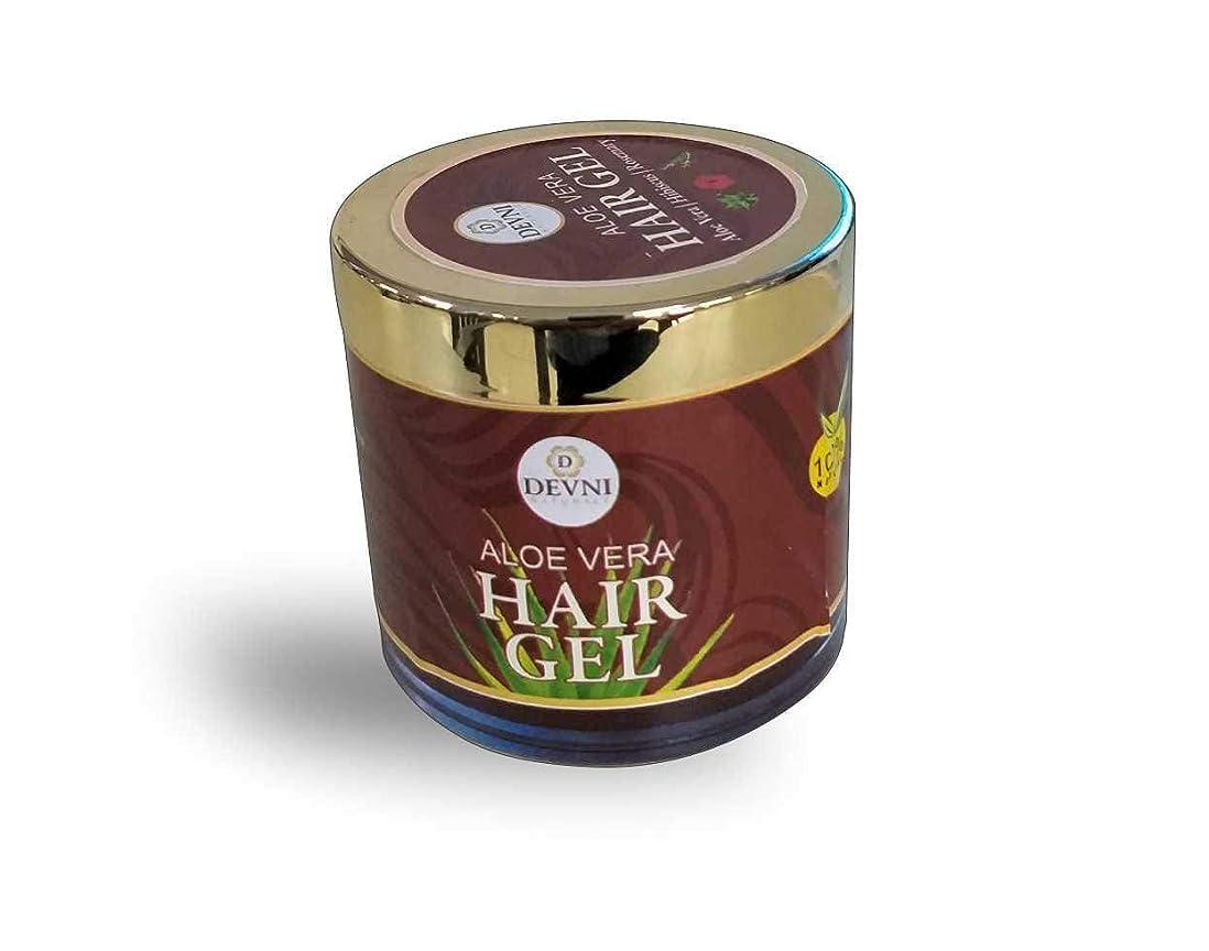 従事する政権珍しいAloe Vera Hair Gel 100 gm - 100% natural Hair Gel for stronger Hair Growth - Promotes Scalp Health & Anti Hair fall - アロエベラヘアジェル100グラム-強力な発毛のための100%天然ヘアジェル-頭皮の健康とアンチヘアフォールを促進