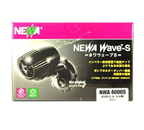 ナプコ ネワウェーブS 水流ポンプ NWA-4000S (50Hz)